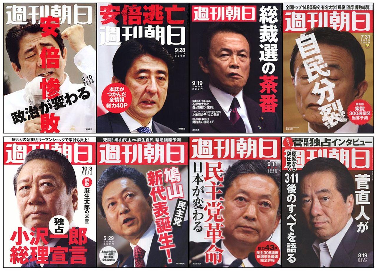 【速報】小池百合子氏が新党立ち上げ、党名は希望の党