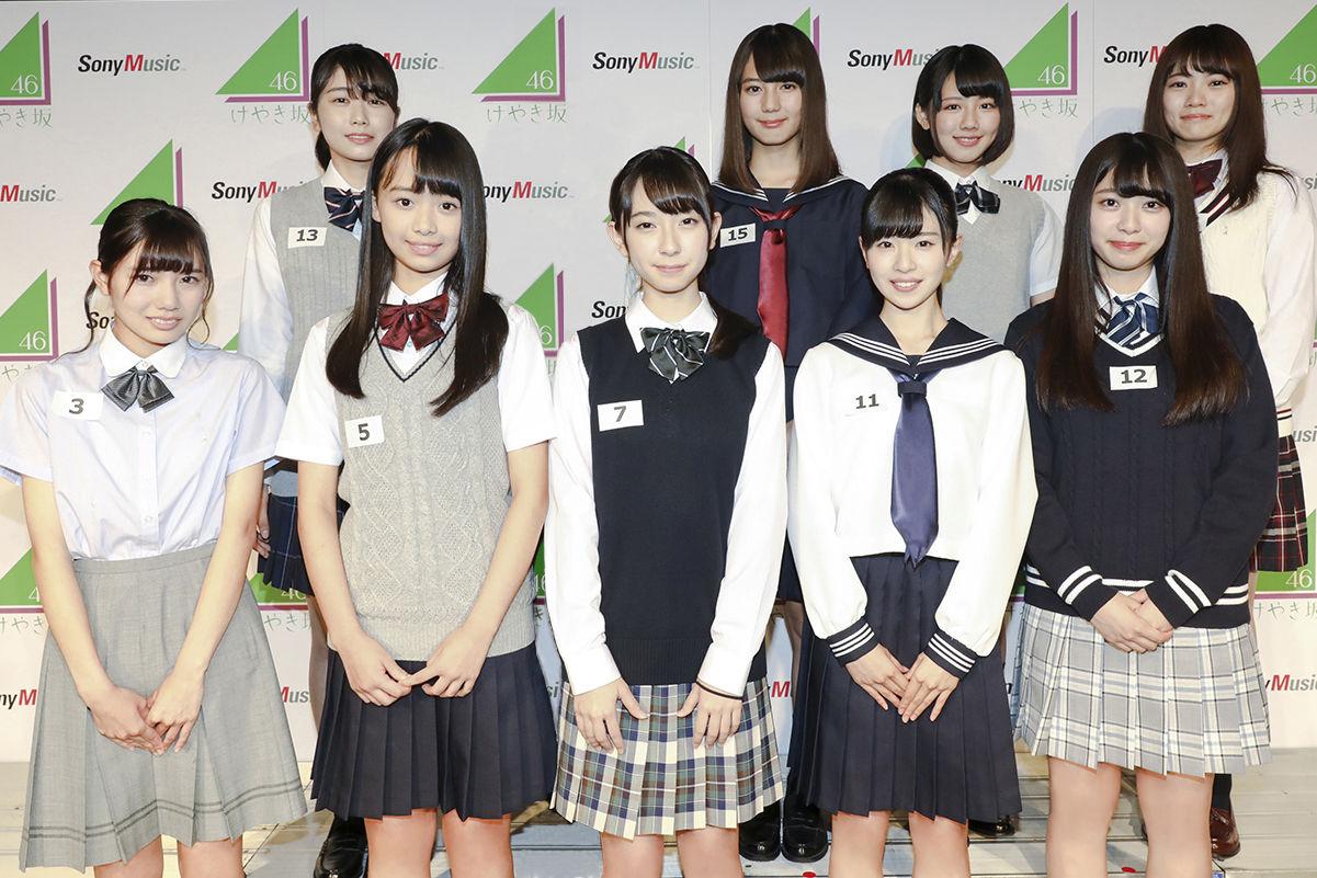 【画像】 欅坂46 追加メンバー9人決定 美少女すぎると話題にwwwwwwwwwwwwwwwwwwwwwwwwwwwwww