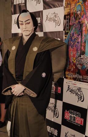 【芸能】中村獅童、初音ミクと歌舞伎でコラボ「息を合わせるのは難しい」