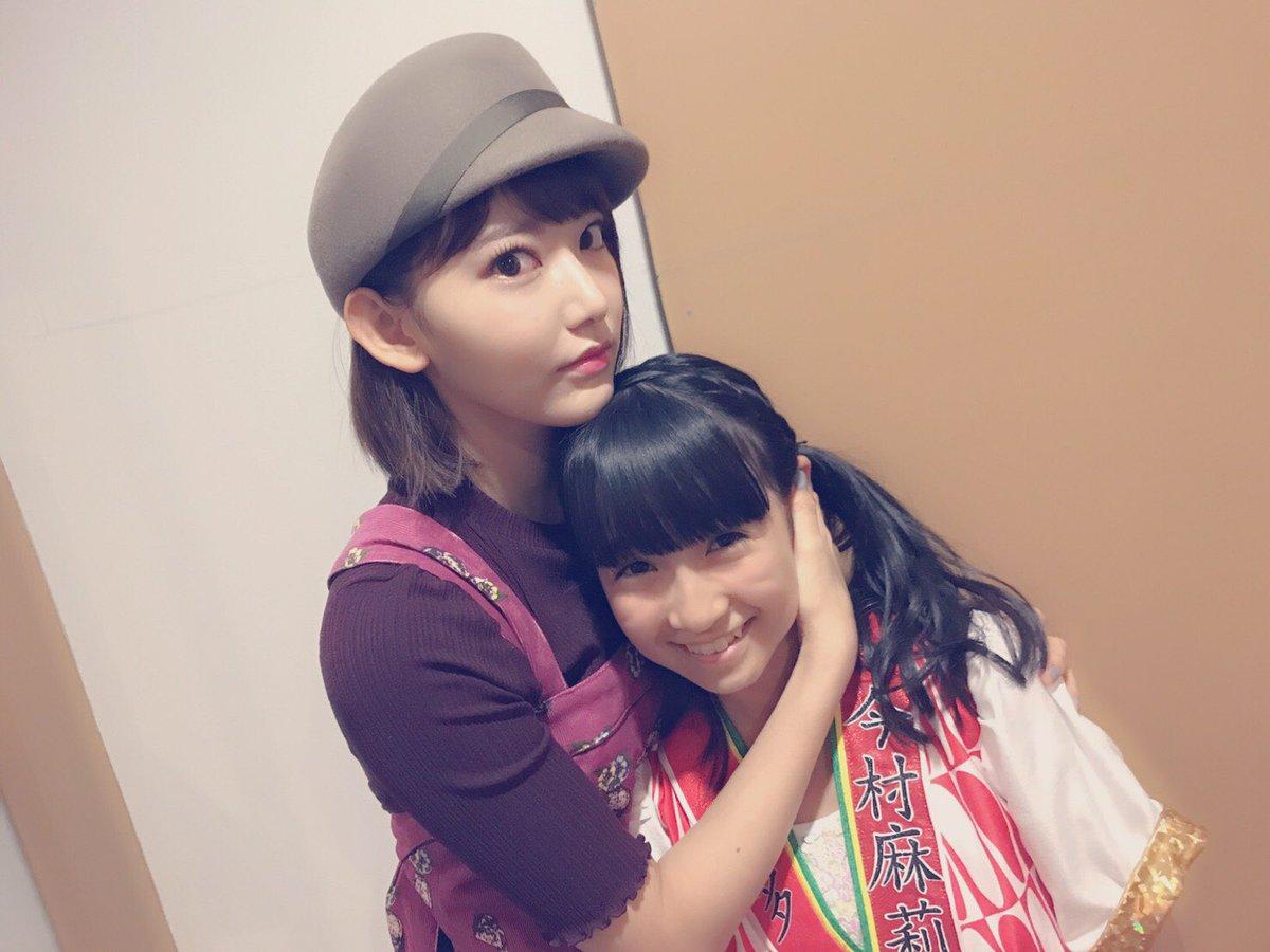 【悲報】最新の宮脇咲良さんwwwww