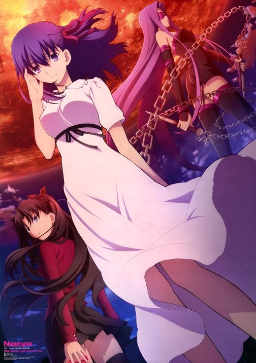 劇場版「Fate/stay night」Heaven's Feel、ピンナップ画像