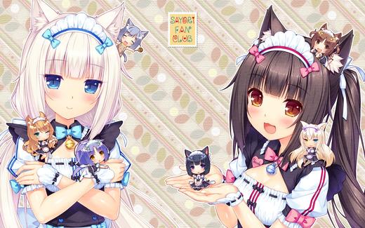 ネコぱら(バニラ&ショコラ)メイド服、可愛い画像