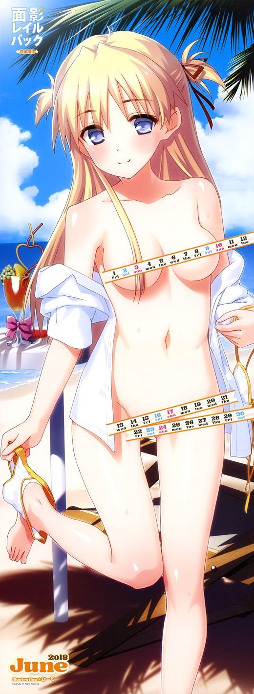 面影レイルバック(吉岡樹理)裸カレンダー、エロ画像