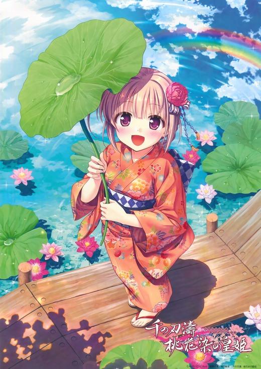 千の刃濤、桃花染の皇姫(鴇田奏海)着物可愛い画像