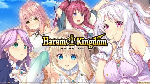 HaremKingdom -ハーレムキングダム-(PC18禁)エロゲ画像