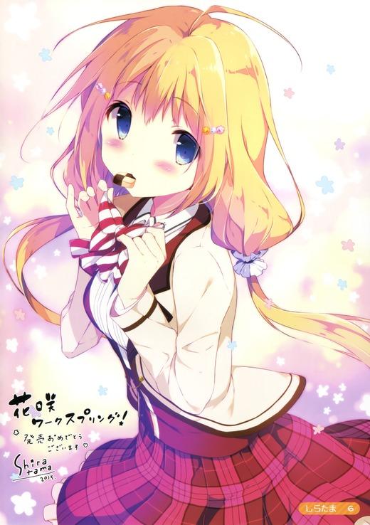 花咲ワークスプリング!琴吹ヒカリ、クッキーを口に咥えてる可愛い画像