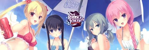 RIDDLE JOKER【水着】画像(イラスト:むりこぶ)