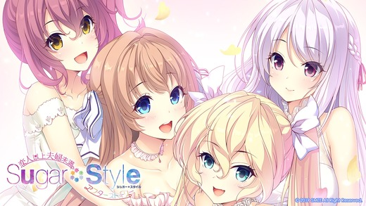 Sugar*Style Music and Happiness Pack(PC18禁)エロゲ画像