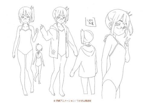 朝霧史織 水着☆(5話の設定資料)