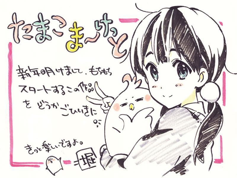 堀口悠紀子の画像 p1_26