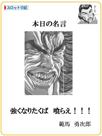 2013032323402242a 2)のコピー