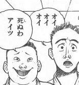 無題3-1