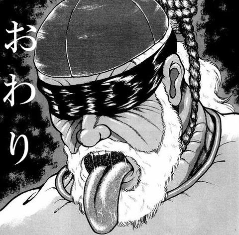 owariのコピー