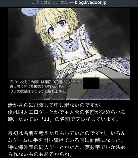 IMG_0262