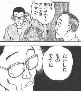 無題3-2