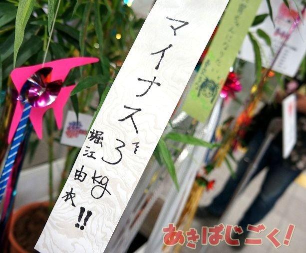http://livedoor.blogimg.jp/s97514701/imgs/2/0/20f6be0e.jpg