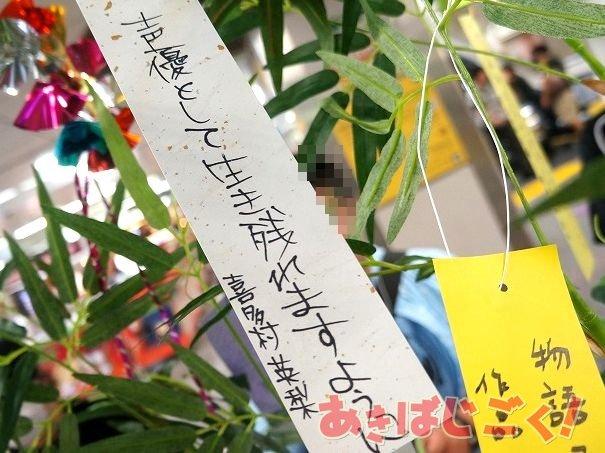 http://livedoor.blogimg.jp/s97514701/imgs/4/9/493d24c1.jpg
