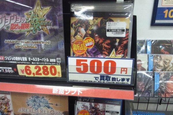 http://livedoor.blogimg.jp/s97514701/imgs/4/c/4c9be183.jpg