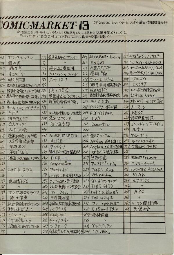 https://livedoor.blogimg.jp/s97514701/imgs/6/2/628d1358.jpg
