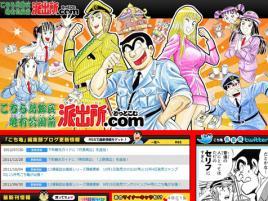 http://livedoor.blogimg.jp/s97514701/imgs/6/c/6c595e92.jpg