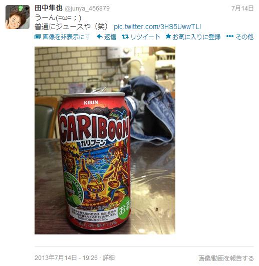 https://livedoor.blogimg.jp/s97514701/imgs/7/2/72bcc90c.png