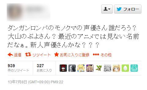http://livedoor.blogimg.jp/s97514701/imgs/7/d/7d67a926.jpg