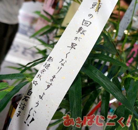http://livedoor.blogimg.jp/s97514701/imgs/a/0/a0f1e79e.jpg