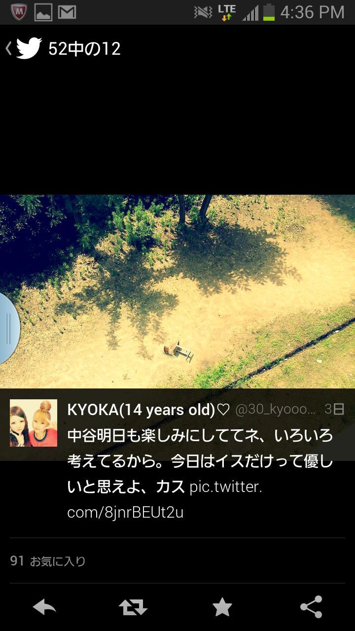 http://livedoor.blogimg.jp/s97514701/imgs/a/6/a64bcb5b.jpg