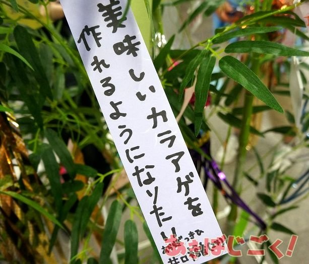 http://livedoor.blogimg.jp/s97514701/imgs/a/7/a7b88fc3.jpg