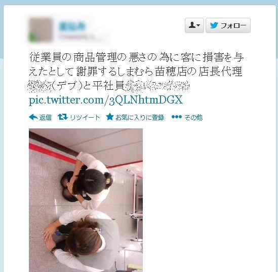 http://livedoor.blogimg.jp/s97514701/imgs/b/4/b40c4844.jpg