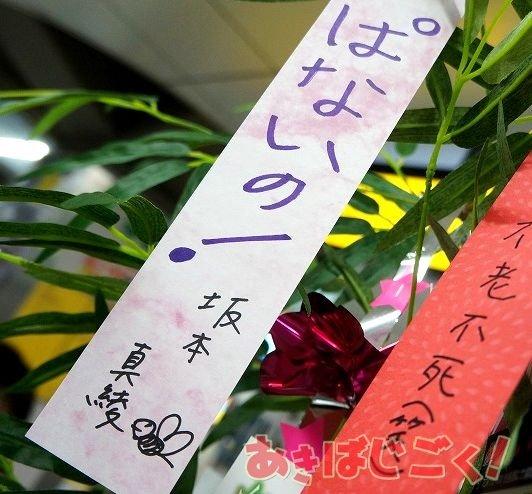 http://livedoor.blogimg.jp/s97514701/imgs/b/c/bcbe6a24.jpg