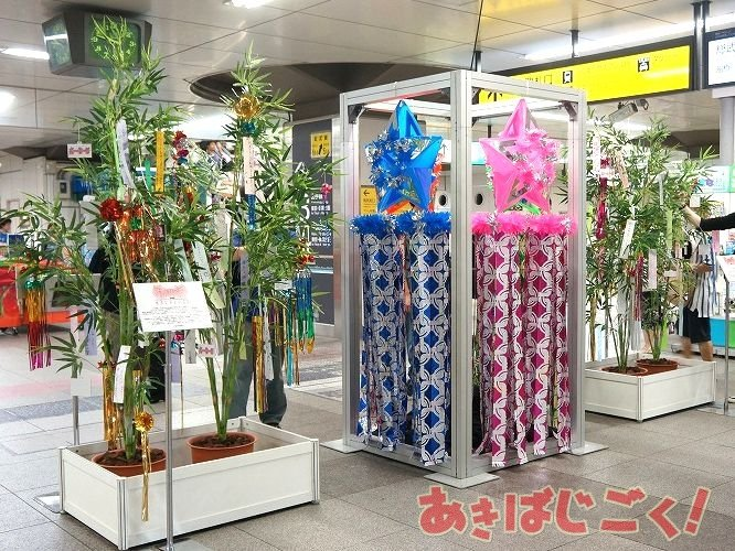 http://livedoor.blogimg.jp/s97514701/imgs/c/4/c438da0b.jpg