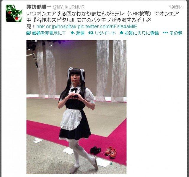 https://livedoor.blogimg.jp/s97514701/imgs/c/7/c7f61028.jpg