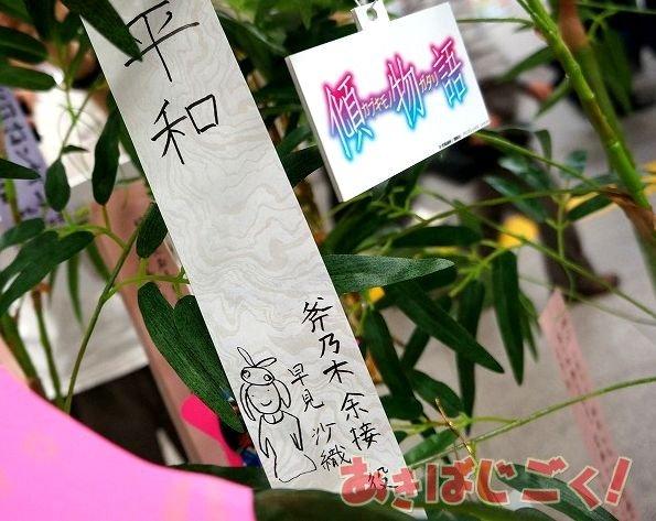 http://livedoor.blogimg.jp/s97514701/imgs/c/9/c92cd5e9.jpg