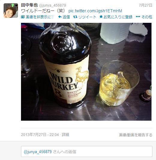 https://livedoor.blogimg.jp/s97514701/imgs/d/3/d3b412df.png
