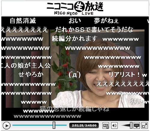 http://livedoor.blogimg.jp/s97514701/imgs/d/7/d7a3410e.jpg