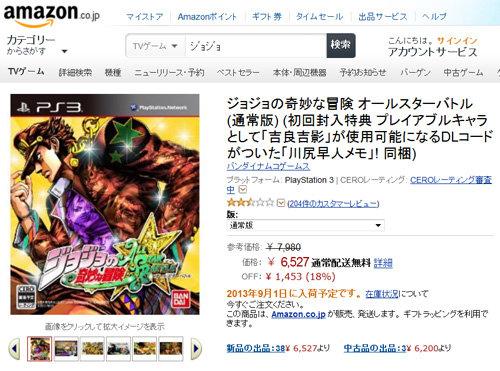 http://livedoor.blogimg.jp/s97514701/imgs/d/8/d86ce4e0.jpg