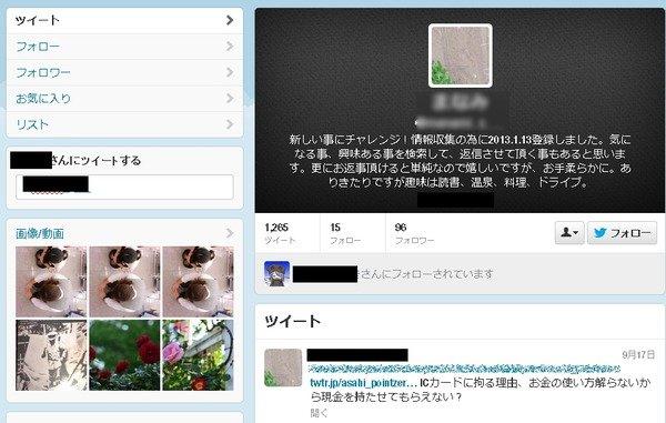 https://livedoor.blogimg.jp/s97514701/imgs/e/0/e08a8d1a.jpg