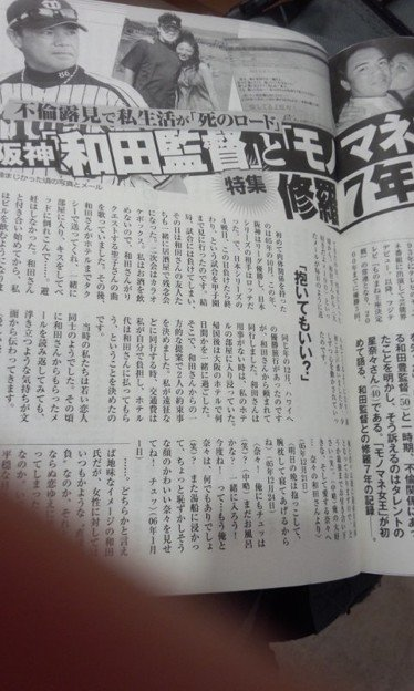 https://livedoor.blogimg.jp/s97514701/imgs/e/b/ebdedbc5.jpg