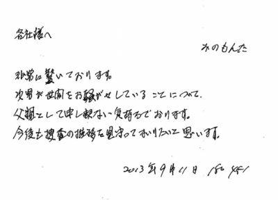 https://livedoor.blogimg.jp/s97514701/imgs/e/f/ef3a4e0f.jpg