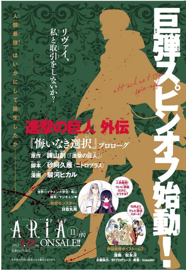 http://livedoor.blogimg.jp/s97514701/imgs/f/c/fc8a3a97.jpg