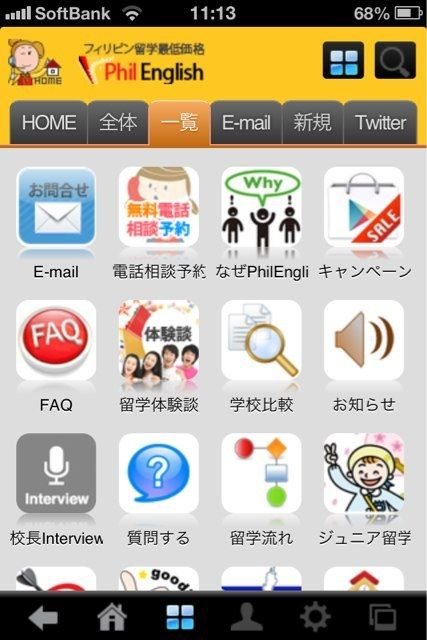 smartphone-mobile-homepage05