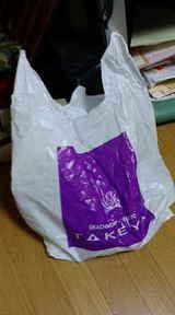 この袋に入ってました