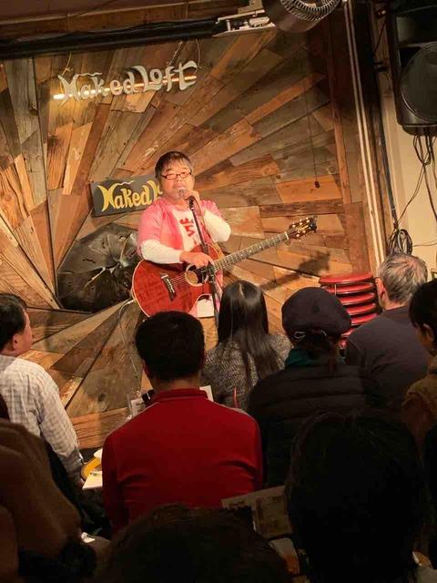 グレート義太夫さんの貫禄のギター漫談!
