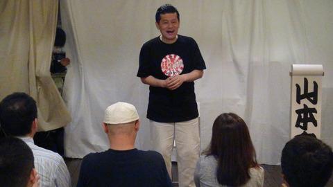 竜二さんの漫談。メチャクチャ笑った!