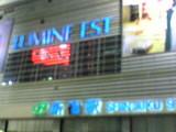 久々の新宿駅