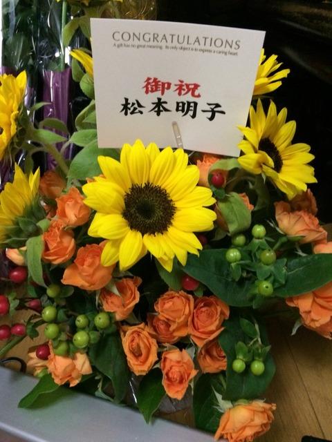 松本明子さんからいただいたお花。ありがたい。