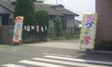 栃木の学祭の営業