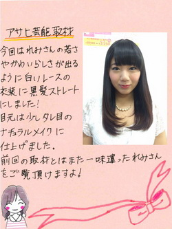 no2_shinbun_pc1600