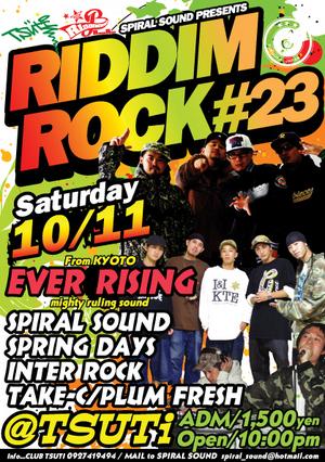 riddim rock23